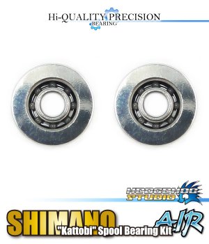 Hedgehog Studio AIR Bearing Set 3x10x4 & 3x10x4