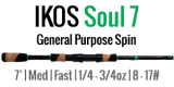 ALX 2019 IKOS Soul 7 - 7' Medium Fast Spinning