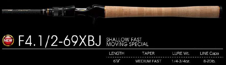 megabass black jungle f4.5-69xbj shallow fast moving special